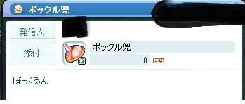 201305180945015e9.jpg