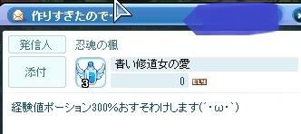 201305180945400ba.jpg