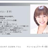 新井麻希さん
