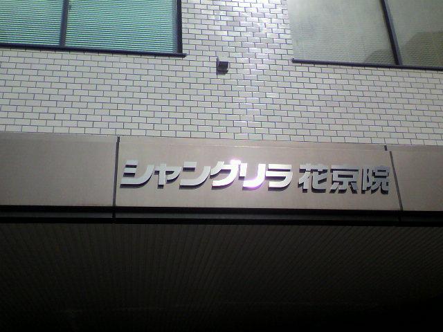 P1000162.jpg