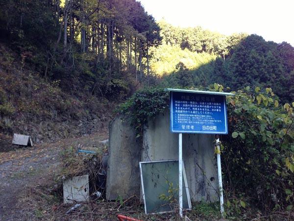 hudousawa015.jpg