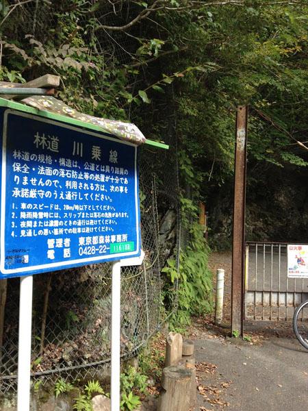 kawanori002.jpg