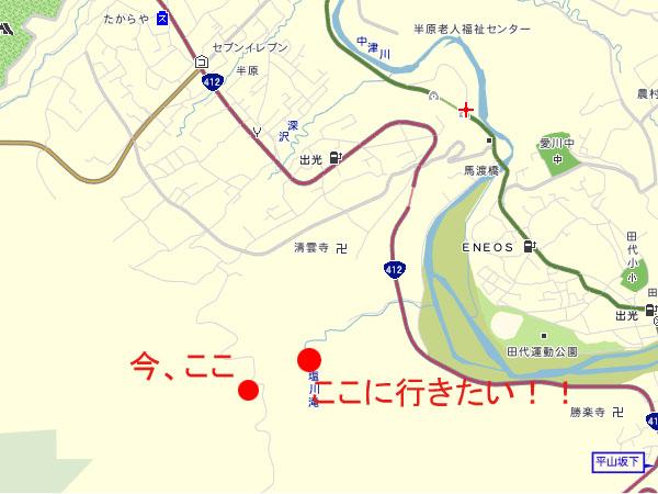 siolawataki0071.jpg