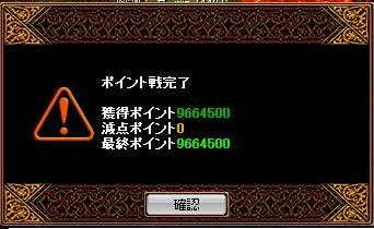 20120615095221fb9.jpg