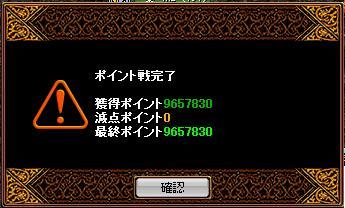 20120705001655b31.jpg