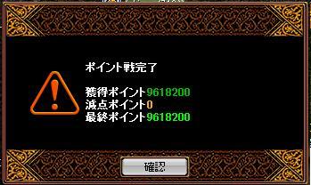 201207231109426d7.jpg