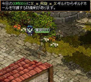 201208071142549d2.jpg
