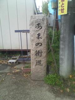 20120503194608320.jpg