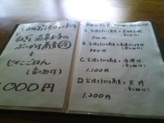 20120708164816493.jpg