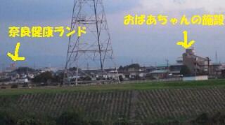 2012110921074252d.jpg