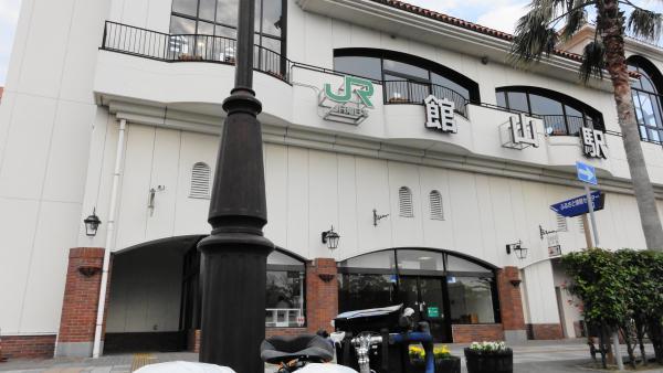 060111JR館山駅_convert_20120612221502