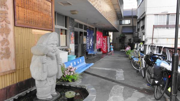 060315松原温泉会館_convert_20120614081507