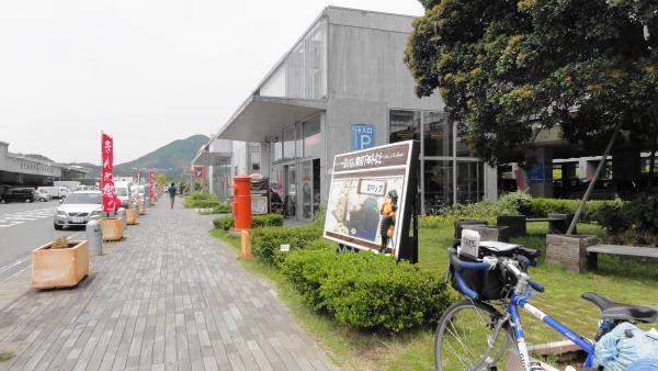 060407道の駅「開国下田みなと」_convert_20120614234736