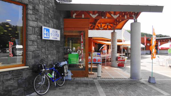 2804道の駅「サロマ湖」_convert_20120910235147