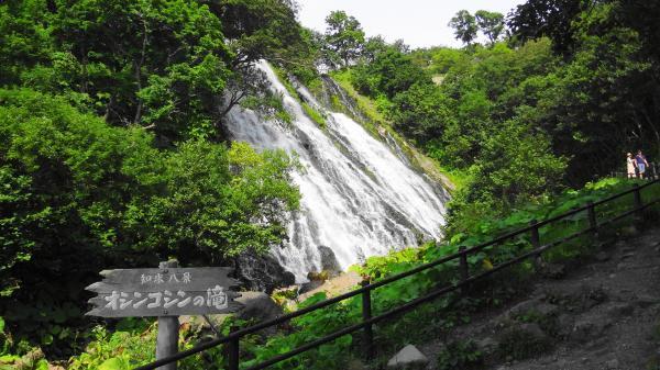2911オシンコシンの滝_convert_20120911000541