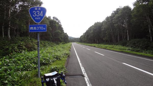 3006知床横断道路_convert_20120911001338