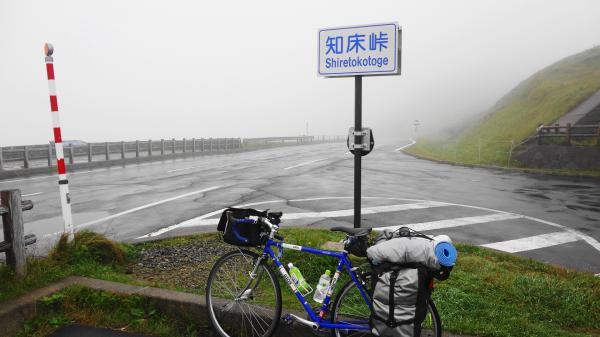 3009知床峠_convert_20120911001444