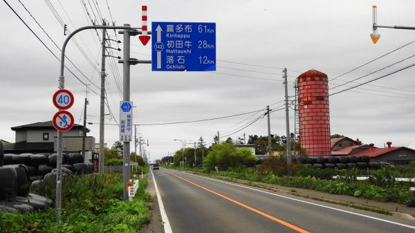 903道道1142号西和田付近_convert_20120912111327