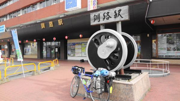 0203釧路駅_convert_20120912213858