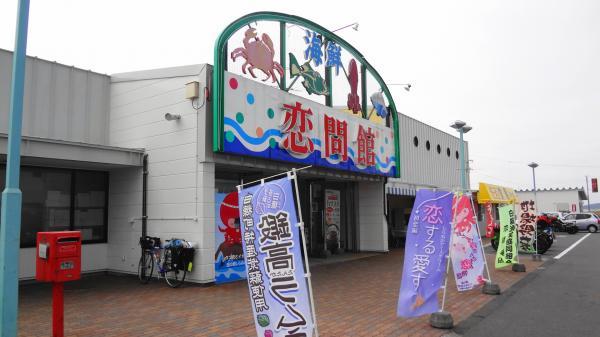 0204道の駅「しらぬか恋問」_convert_20120912213921