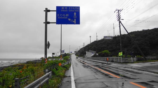 0405道道34号へ_convert_20120912231055