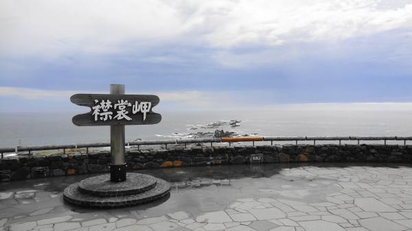 0409襟裳岬_convert_20120912231511