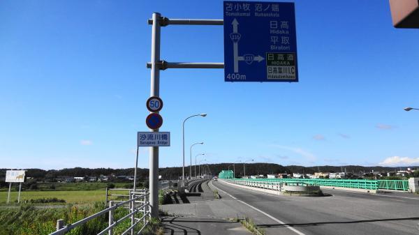 0508国道235号富川_convert_20120912232820