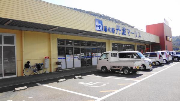 1005道の駅「丹波マーケス」_convert_20121015221454
