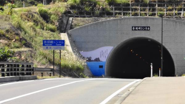 1310国道162号奈胡崎トンネル_convert_20121015224837