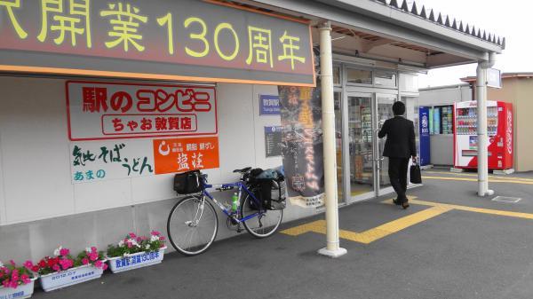 1321JR敦賀駅_convert_20121015225824