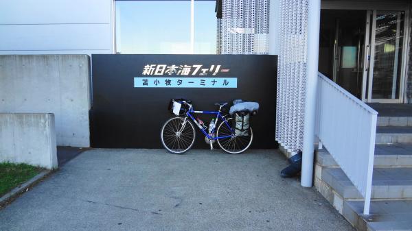 苫小牧港_convert_20121230222405