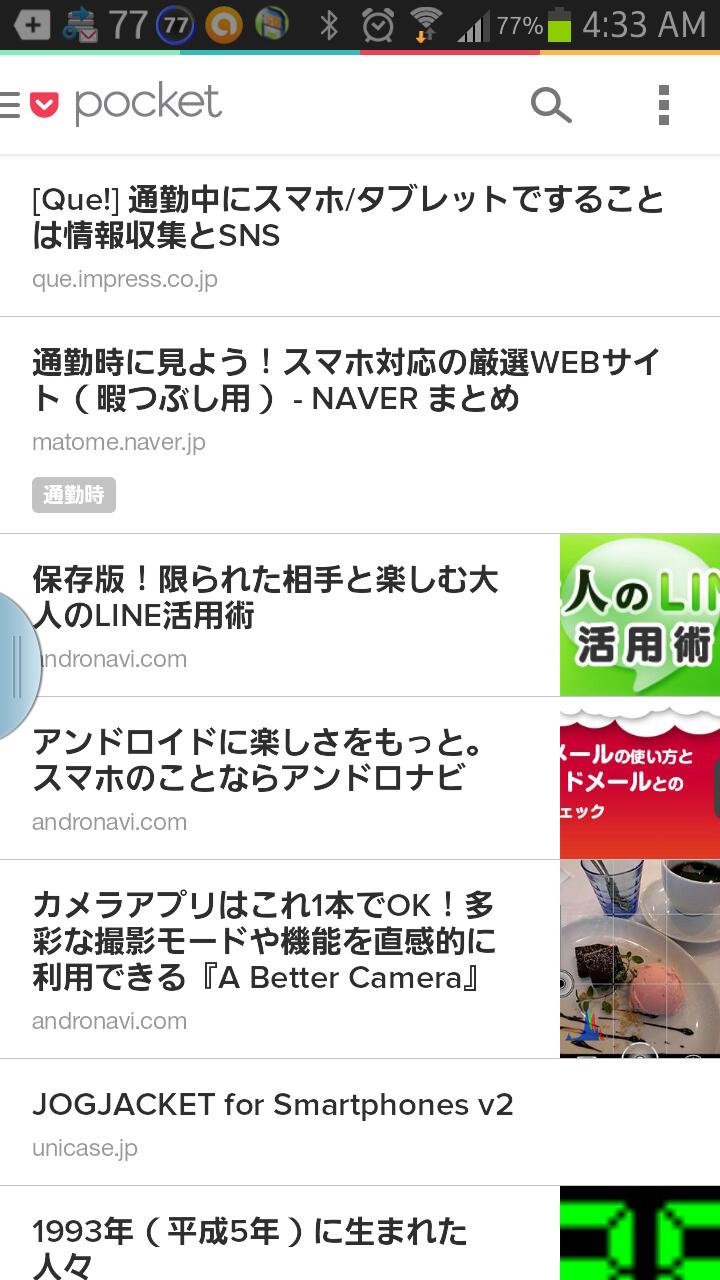 Screenshot_2014-01-24-04-33-47.png