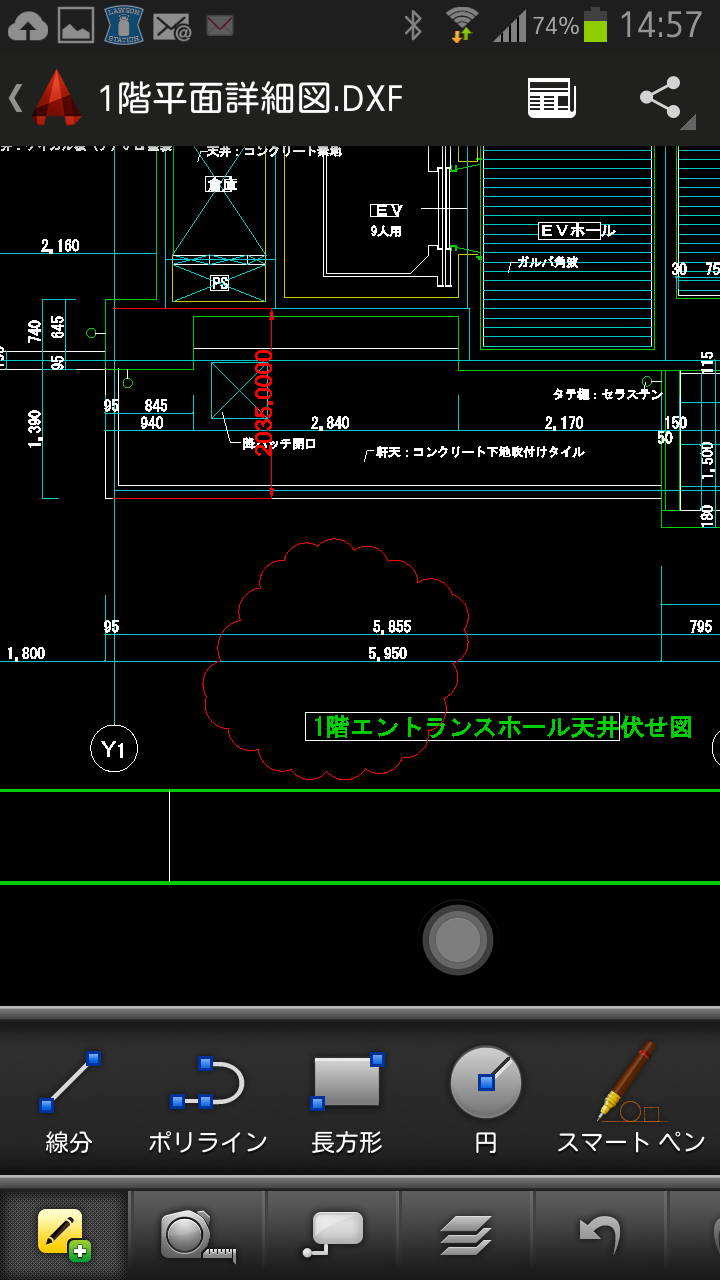 Screenshot_2014-02-04-14-57-35.png