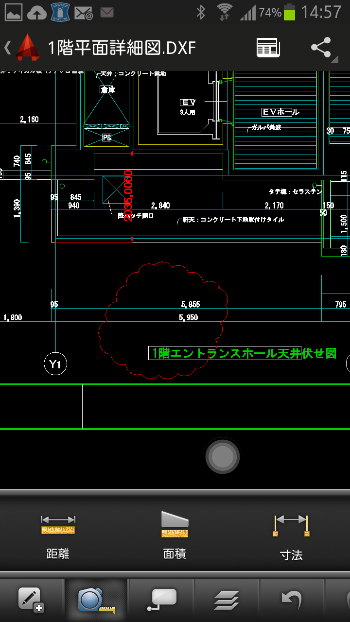 Screenshot_2014-02-04-14-57-53.png
