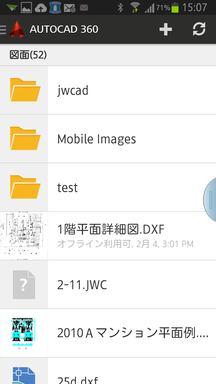 Screenshot_2014-02-04-15-07-09.png