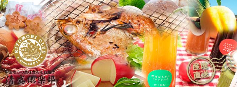 kiyomori_blogtitle.jpg