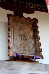 八幡宮(あきる野市油平)7