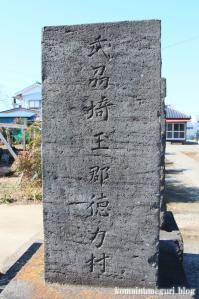 徳力三社神社(さいたま市岩槻区徳力)3
