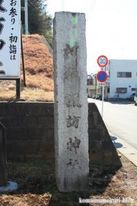 諏訪神社(さいたま市岩槻区諏訪)2