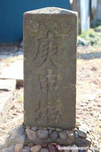 秋葉神社(さいたま市岩槻区仲町)8
