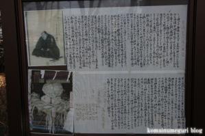 八幡神社(さいたま市岩槻区尾ケ崎) b 4