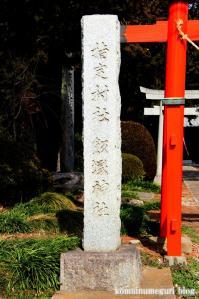 飯塚神社(さいたま市岩槻区飯塚)2