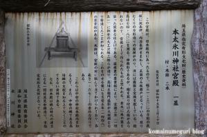 本太氷川神社(さいたま市浦和区本太)14