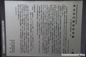 本太氷川神社(さいたま市浦和区本太)15