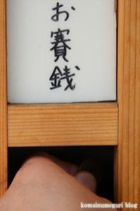 御室神社(さいたま市浦和区木崎)6