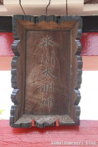 大戸氷川神社(さいたま市中央区大戸)3
