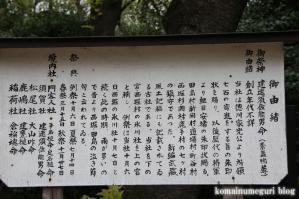 田島氷川社(さいたま市桜区田島)8