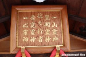 御嶽神社(さいたま市桜区田島)21