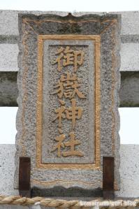 御嶽神社(さいたま市桜区田島)2