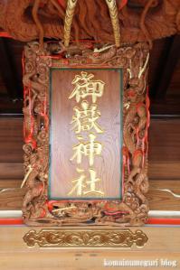 御嶽神社(さいたま市桜区田島)14